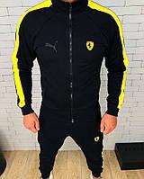44920861 Мужской спортивный костюм Puma Ferrari(реплика). Сертифицированная компания.