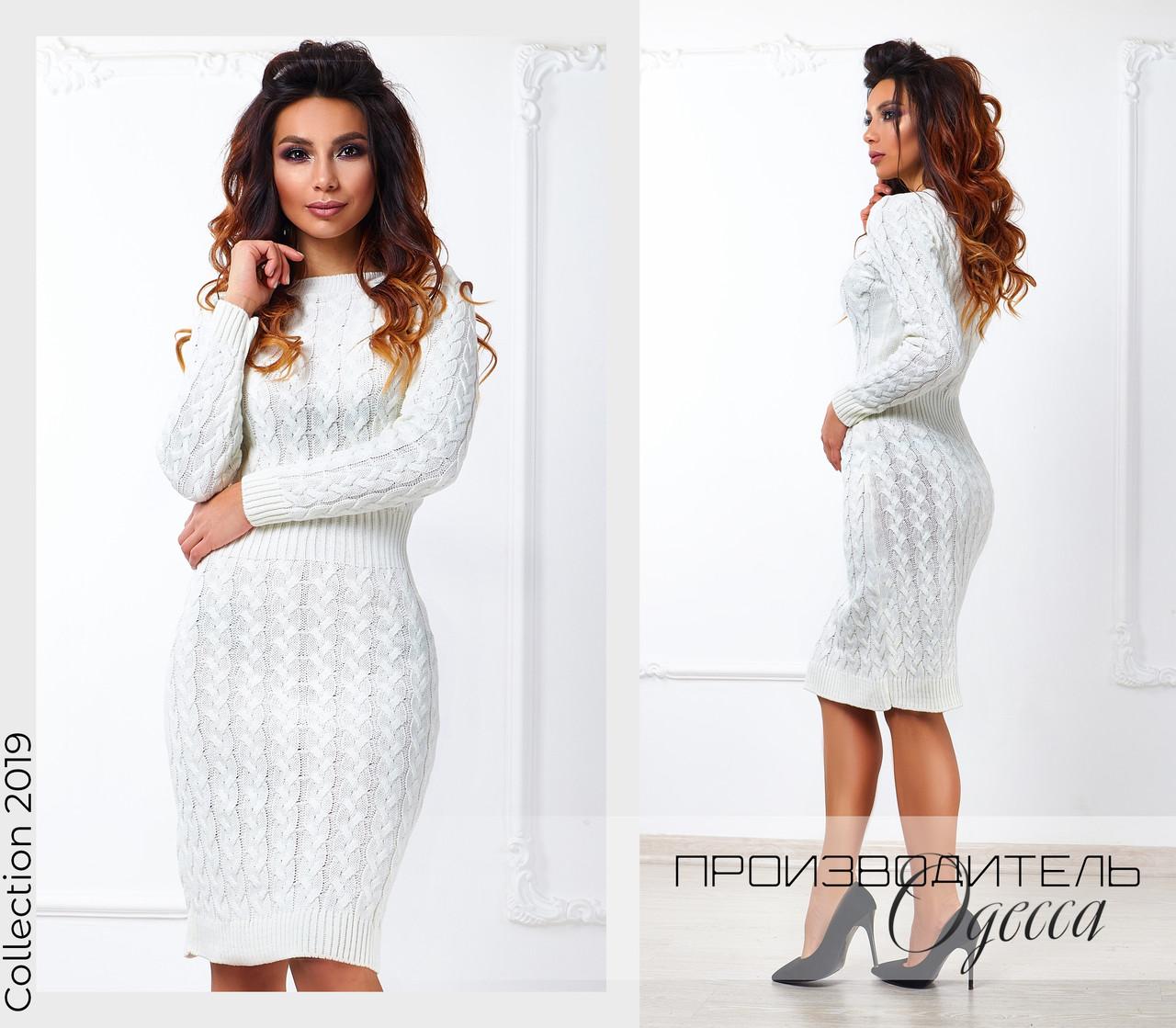 Платье облегающее вязаное
