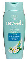Шампунь для сухих и поврежденных волос Well Done Rewell Jasmin Bloom 300 мл
