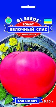 Томат Яблучний спас, пакет 0,15 р - Насіння томатів, фото 2