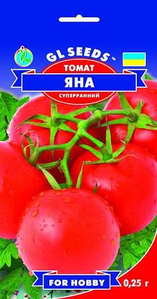 Томат Яна, пакет 0,25г - Семена томатов, фото 2