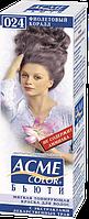 """Тонирующая краска для волос без аммиака Acme Color """"Бьюти"""" тон 024 Фиолетовый коралл"""
