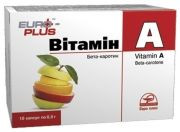Вітамін А (бета-каротин №10