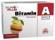 Витамин А бета-каротин №10