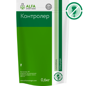 Гербицид Alfa Smart Agro Контролер