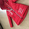Весенние детские курточки для девочек модные, фото 5