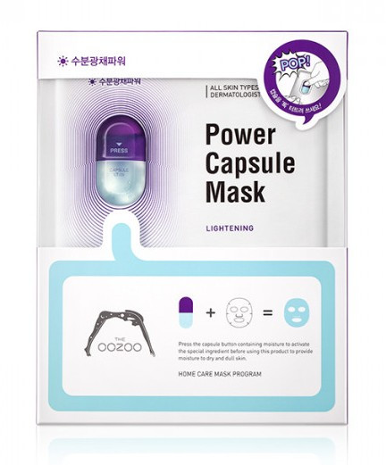 Маска для увлажнения и сияния The Oozoo Power Capsule Mask Lightening
