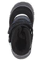 Водонепроницаемые зимние ботиночки ALAD ReimaTEC 21 (569175-9990)