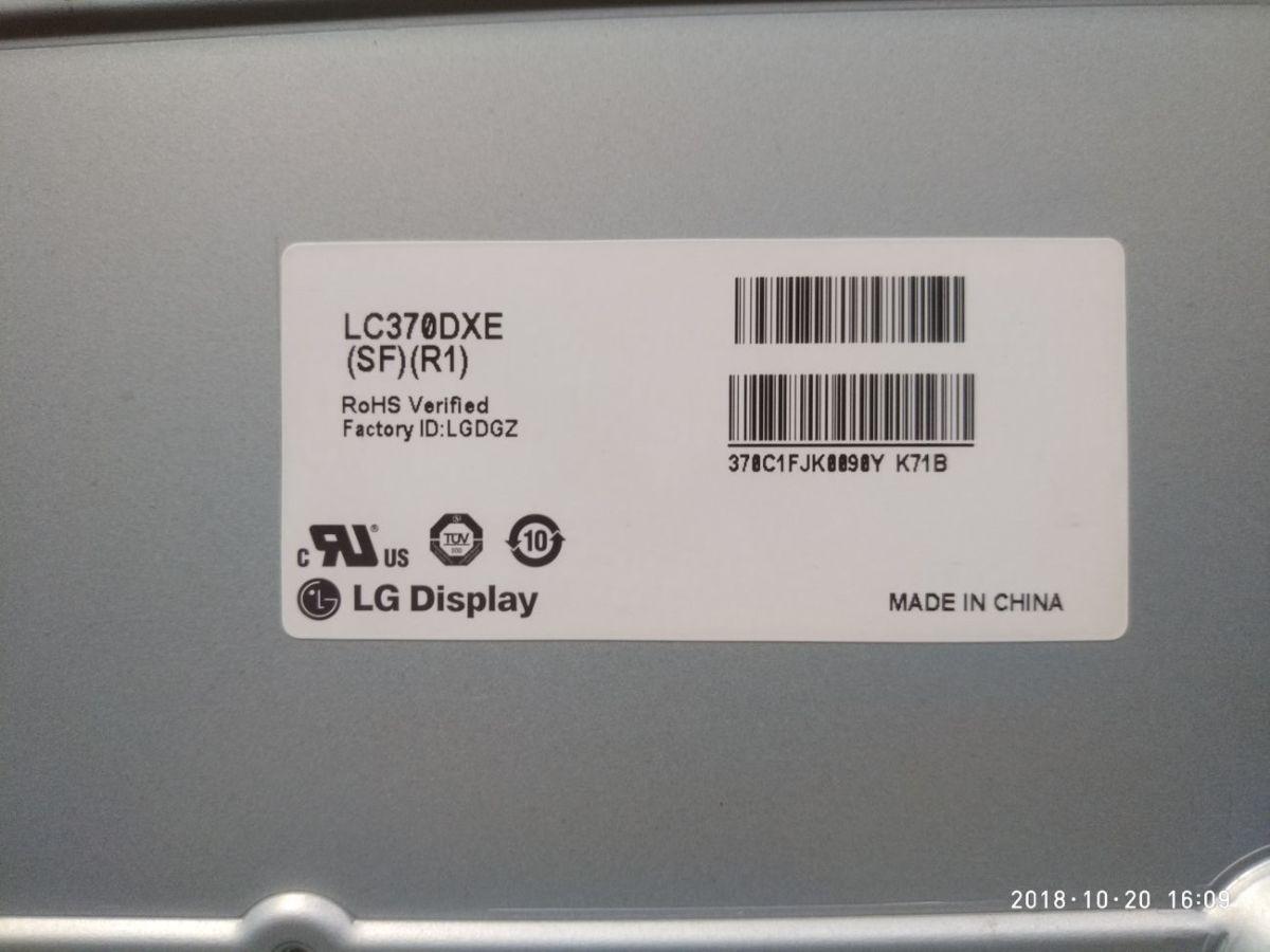 """Матрица 37"""" LG LC370DXE (SF)(R1)  к телевизору бу (ТКОН есть)"""
