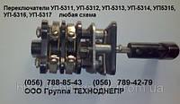 Переключатель УП5311-С126