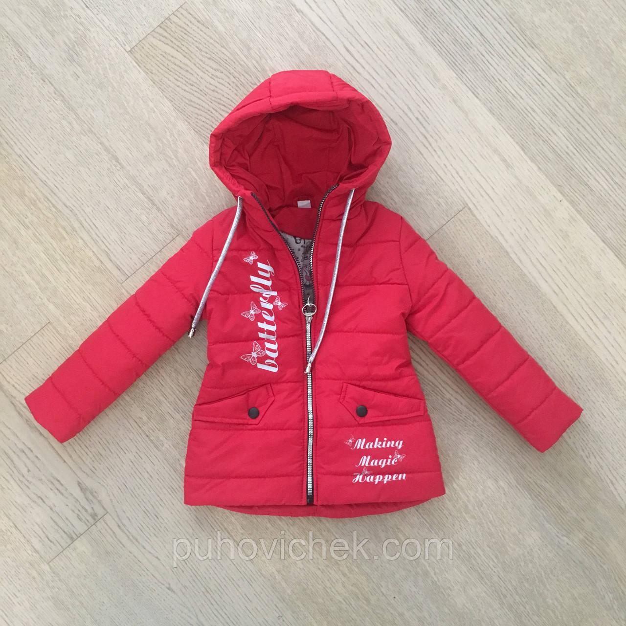 Детские куртки для девочек весна осень от производителя