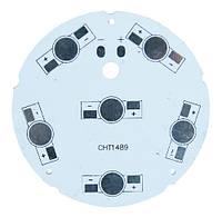 Печатна плата KEY-73x6 MPCB d=60mm