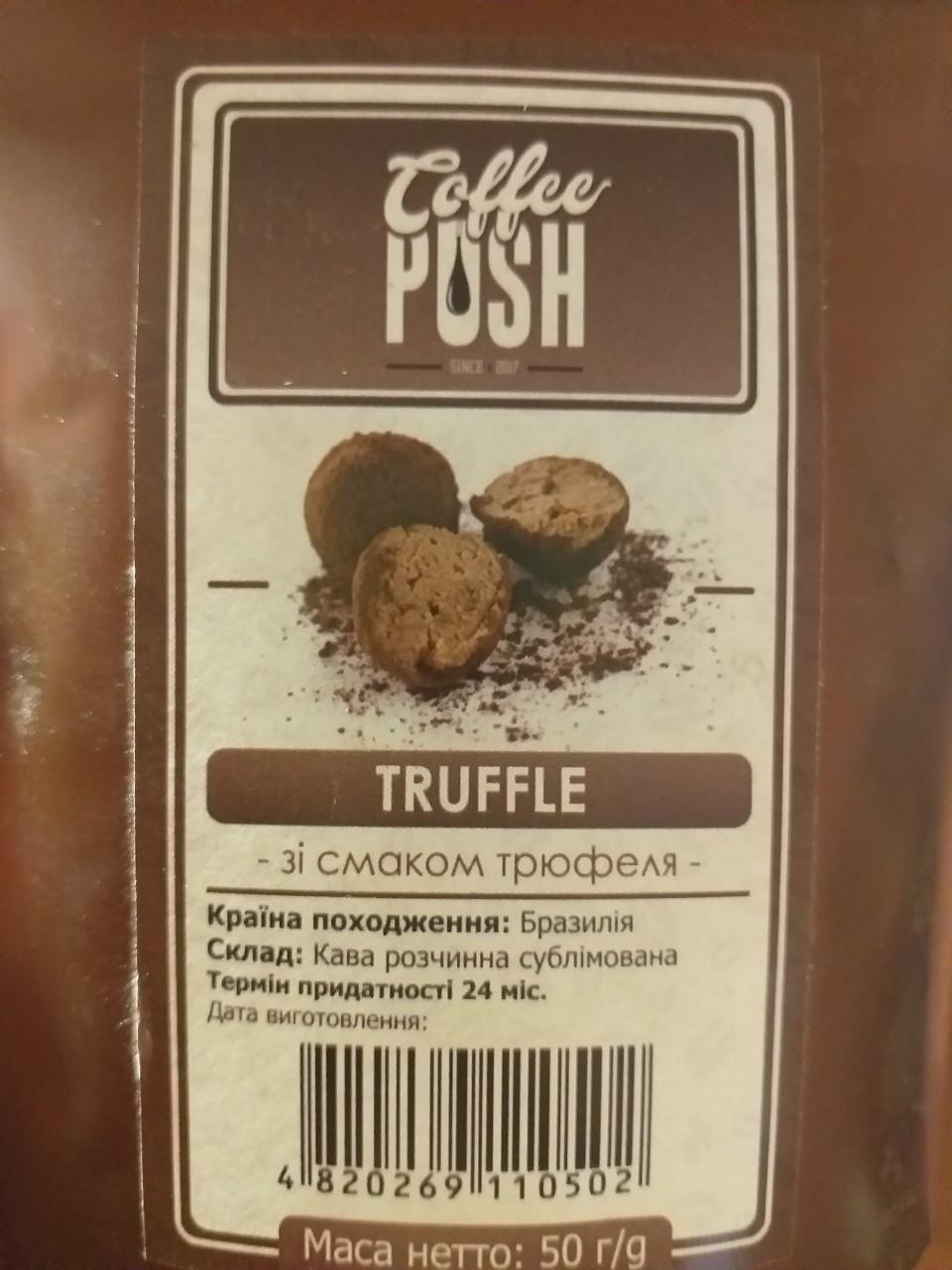 Кофе PUSN 100% ARABICA  вкус  ТРЮФЕЛЯ БРАЗИЛИЯ 50 грамм