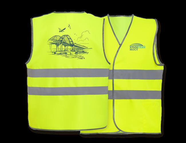 Светоотражающий жилет с логотипом