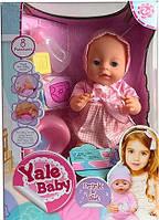 Кукла пупс для детей YL 1813 C