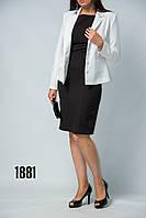 Костюм женский двойка платье жакет от бренда Adele Leroy .
