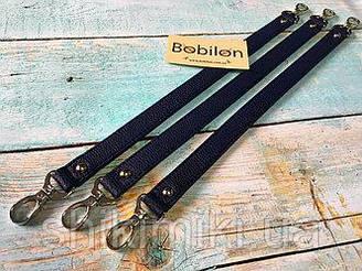 Ручка короткая с карабинами (экокожа), цвет темно-синий