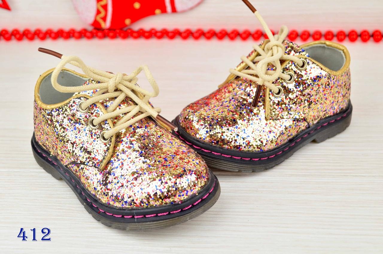 Туфли  детские  на девочку с блестками золотистые