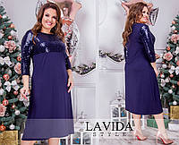 Шикарное нарядное женское  платье с пайетками больших размеров до 64-го размера синее