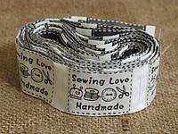 """Текстильная бирка """"Hande made"""", 10шт"""