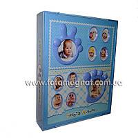 Фотоальбом детский Ручка-ножка(детский альбом) анкета на русском 4 стр. 240/10х15см