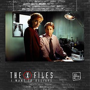 Постер X-Files, фото с кинопроб, Малдер и Скалли. Размер 60x42см (A2). Глянцевая бумага