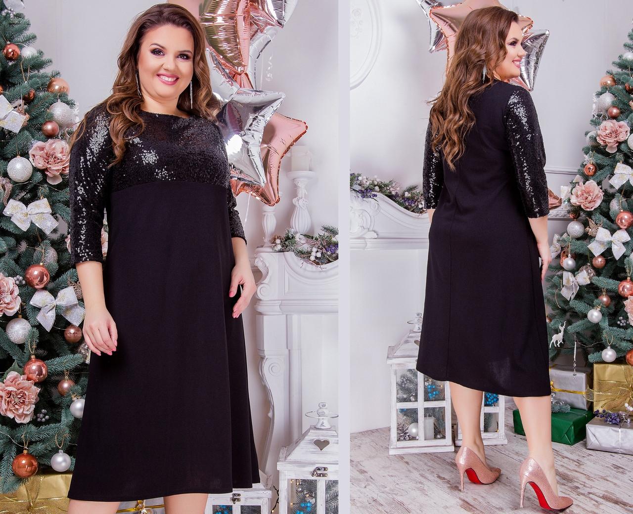 af1a516dd09 Шикарное нарядное женское платье с пайетками больших размеров до 64-го  размера черное