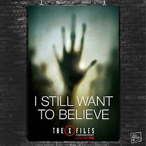 Постер X-Files, рука на стекле. Размер 60x42см (A2). Глянцевая бумага