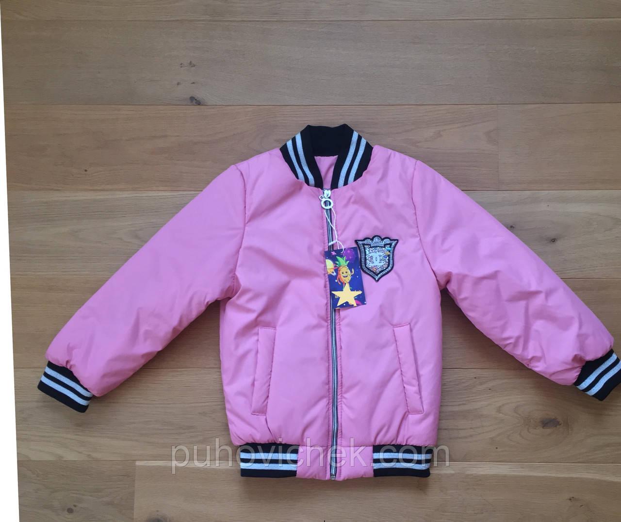 Стильная куртка бомбер для девочки интернет магазин