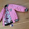 Красивая курточка детская для девочки бомбер , фото 5