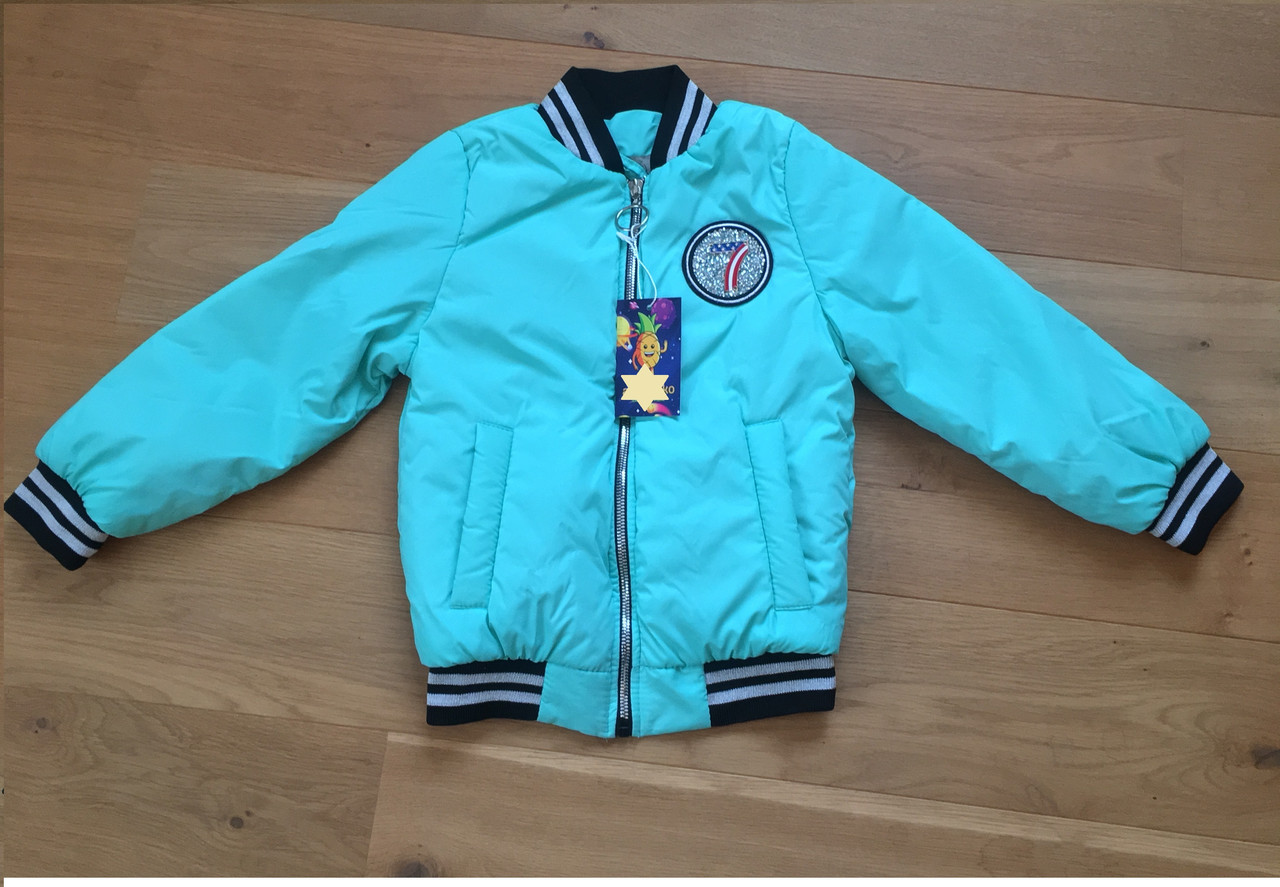 Красивая курточка детская для девочки бомбер