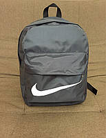 Рюкзак спортивный Nike, модель R-17М, цвет серый.