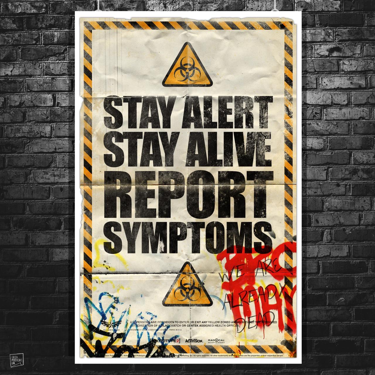 Сайт постеров и плакатов