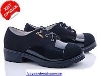 Стильные черные туфли для девочки р (33-36)