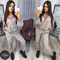 Женский модный костюм ЛЕа282