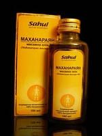 Маханараян масло для суставов, Mahanarayan massage oil, 100мл