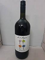 Вино Merlot 1,5l