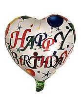 Шар фольгированный сердце Happy Birthday, 43 х 48 см