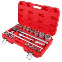 Профессиональный набор инструментов  20 ед 3/4 HAISSER 75588 (Китай)
