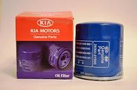 Фильтр масляный KIA 26300-2Y500