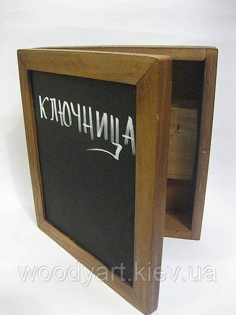 Ключниця дерев'яна крейдяна, ключниця з крейдяної дошкою