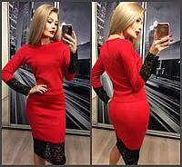 Красивый женский костюм кофта с длинным рукавом и юбка карандаш красный 42-44 44-46, фото 1