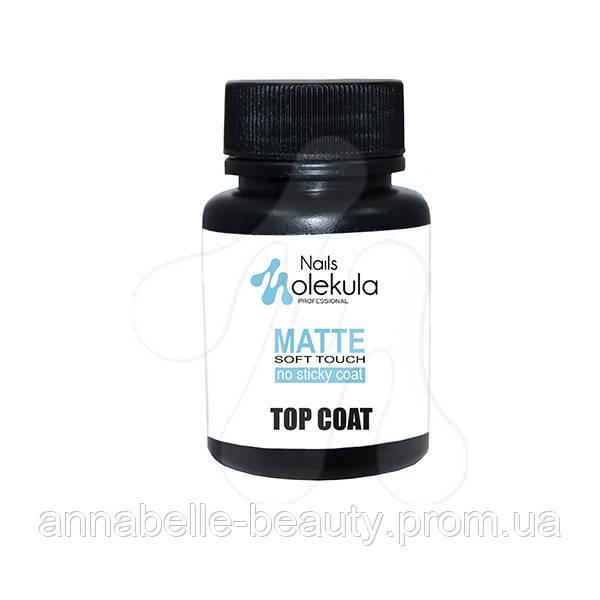 Top coat matte soft touch (матовый «бархат») без липкого слоя 30 мл
