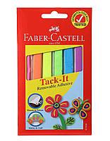 Клеевые подушечки FABER-CASTELL TACK-IT цветные 50 гр.