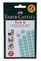 Клеевые подушечки FABER-CASTELL TACK-IT 50 гр.