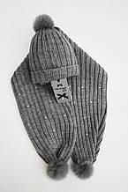 Стильный Модный Вязанный Детский Комплект Шапка И Шарф Для Девочки Со Стразами Серый  Artigli,  Италия 44 см