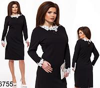 Вечернее платье с белым кружевом (черный) 826755