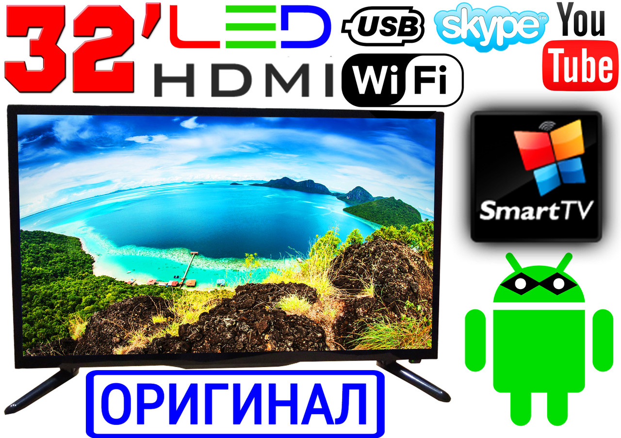 "Німеччина! 4K LED телевізор 32"" UHDTV,SmartTV, IPTV, Android, T2, WIFI, USB, ОРИГІНАЛ"