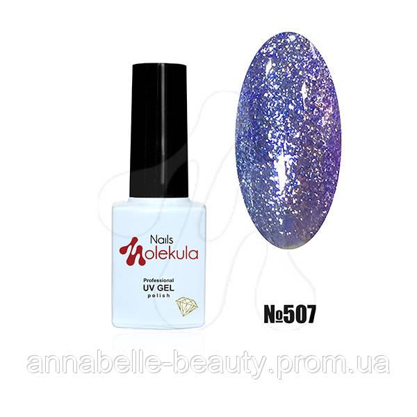 Гель-лак diamant gel №507 (пыльная сирень) 6мл