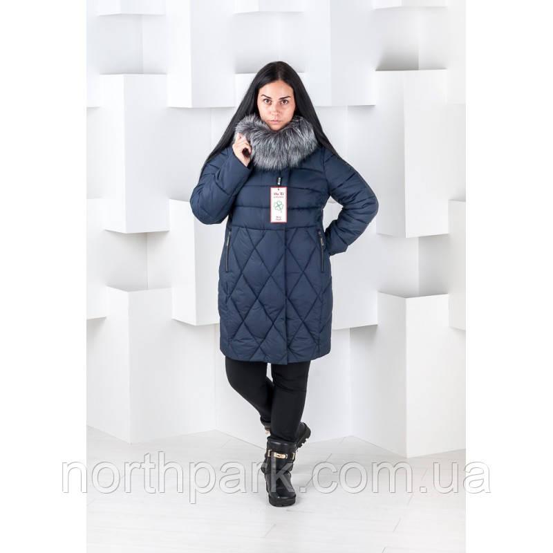 Куртка зимова DaKi, темно-синя